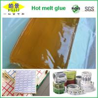 Buy cheap Polyamide PSA Hot Melt Adhesive with EVA , Resin Material , Yellow Transparent from Wholesalers