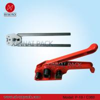 Buy cheap P-19/C360 hand plastic strapping tool from wholesalers
