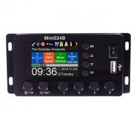 Buy cheap bus auto announcer from tamo from wholesalers