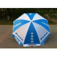 Commercial Advertisement Custom Printed Parasols , Outdoor Patio Umbrellas