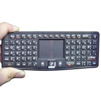 China Rii Mini 2.4GH Wireless Keyboard With Dpi Adjustable Function (RT-MWK03) Arabic Layout on sale