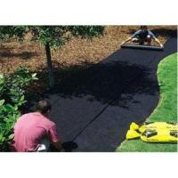 Buy cheap Plant Protection Ground Cover Spun Bonded PP Non Woven Fabric from wholesalers