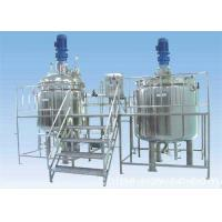 Buy cheap GMP Liquid Mixing Tank Electric Heating / Steam Heating For Drugs Medicine product