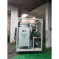 Buy cheap 2017 Hot Sale Chongqing Newest ZYD Double Stage Vacuum Used Transformer Oil Purifier Machine For power station from wholesalers