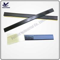 Buy cheap self adhesive tin tie for coffee bag from wholesalers