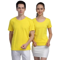 Buy cheap Casual Embroidery Logo ODM Solid Color T Shirts For Men from wholesalers