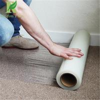 Buy cheap 0.055-0.2mm Clear Transparent Self Adhesive Carpet Protection Film from wholesalers