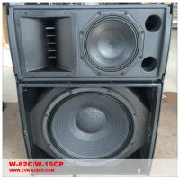 Buy cheap 2 Way Audio 15 Inch Pa System Plywood Speaker Box For Night Club from wholesalers