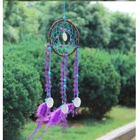 Buy cheap Circular Purple Handmade Dream Catcher Net With Feathers Wall Hanging Decoration Decor Craft Gift Wind Chimes for Home from wholesalers