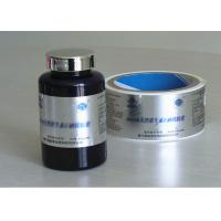 Buy cheap Sliver Glossy Medicine Bottle Labels Stickers With High Glossy from wholesalers