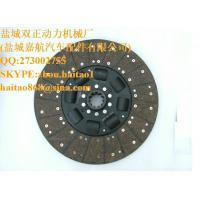 Buy cheap 1601ZB1T-130 clutch disc assy product