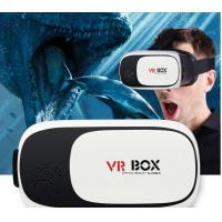 Buy cheap VR headset 3D Google Glass VR 3D Plastic Edition Head Mount Virtual Reality 3D Glasses Active Oculus Rift Google Cardboa from wholesalers