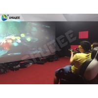 Buy cheap 7D Cinema System Gun System from wholesalers