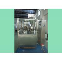 Buy cheap Large Size Auto Capsule Filling Machine Pharmaceutical Enterprise Encapsulator from wholesalers