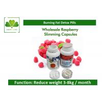 Buy cheap Unisex Weight Loss Diet Pills Healthy Bowel For Constipation Problem product