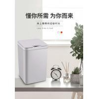 Buy cheap White Automatic Kitchen Garbage Can / Small Sensor Kitchen Waste Bins from wholesalers