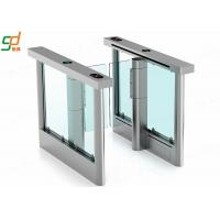 Buy cheap RFID Card Reader Fastlane Security Swing Gate Control System High Speed from wholesalers