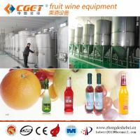 Buy cheap Wine processing machinery from wholesalers