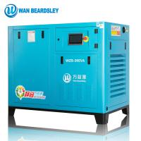 Buy cheap Screw Type Permanent Magnetic Air Compressor for Textile / Electronic Industry from wholesalers