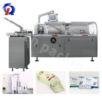 Buy cheap RQ-ZH-260W Automatic Horizontal Cartoning Machine All Spare Part Are Engraved  With Codes from wholesalers