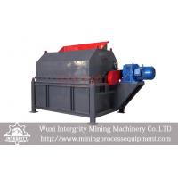 Buy cheap High Intensity Dry Drum Magnetic Separator Iorn Ore Beneficiation from wholesalers