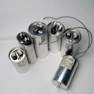 Buy cheap Aluminium Can Capacitors product