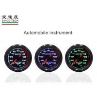 Buy cheap High Speed Digital Water Temp Gauge / Water Temperature MeterNew Condition Degree C Unit from wholesalers