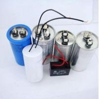Buy cheap Al/Zn Metallized Film Capacitor product