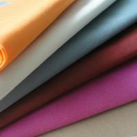 Buy cheap High quality(9gsm-260gsm) spunbond pp nonwoven fabric,any color,use for agriculture cover,furniture,making mattress,bags from wholesalers