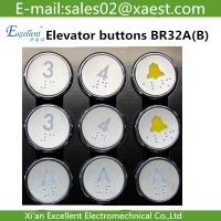 Buy cheap Otis Elevator buttons accessories/ West Otis BR32A (B) Braille buttons / BR32 Buttons from wholesalers