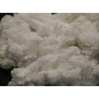 Buy cheap 3DX64MM PSF siliconized raw white 100%polyester A Grade fiber from wholesalers