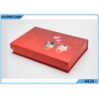 Quality Gold Silver Jewelry Hard Gift Boxes Magnet Cover Baby Pattern 125g Net Weight for sale