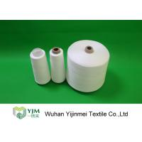 Buy cheap Bright Z Twist Polyester Spun Yarn Model 40s/2/3 In Ring Spun Technics from wholesalers