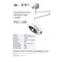 Buy cheap Durable LED Operating Theatre Lamp Led Surgery Light Medical Equipment product