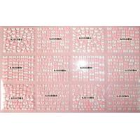 China Bow Heart Pink and White Safe and non-toxic 3D Nail Art Sticker Glitte Tips -BLE633-683D on sale