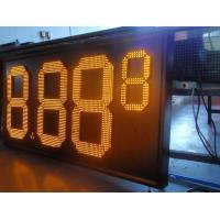 Buy cheap 42'' inch outdoor displays oil gas station signs led price sign new electronics gas from wholesalers