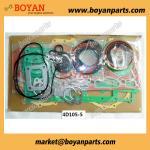 Buy cheap Komatsu 4D105-5 Cylinder Head Gasket Kit 6134-K1-5000 Engine Overhaul Gasket Kit from wholesalers