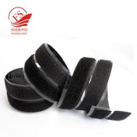 Buy cheap Hook And Loop Tape for Clothing / Curtain , Hook Loop Self Adhesive Straps from wholesalers