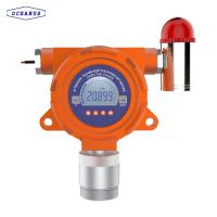 Buy cheap OC-F08 Fixed CH4S gas detector with Infrared remote controller operation from wholesalers
