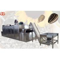 Buy cheap Sunflower Seeds|Peanut|Almond|Nut Roasting Baking Machine With Factory Price from wholesalers