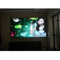 Buy cheap 3x3 Indoor LED Video Wall With 800cd/M2 LED Backlight For Advertising from wholesalers