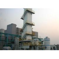Buy cheap Mini LNG Plant Lng Gas Liquefaction Plant  30000Nm3 / Day Skid Mounted product