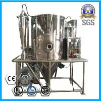 Buy cheap High speed Centrifugal Spray Dryer for Chemical, Food and Pharmaceutical from wholesalers