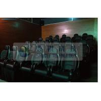 Buy cheap 5D Cinema System With Cinema special effects And 5.1 Audio System product