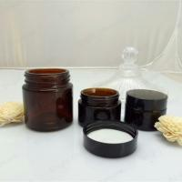 Buy cheap Face cream amber glass jar with black plastic cap from wholesalers