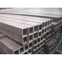 Buy cheap steel hollow section/square hollow sections from wholesalers
