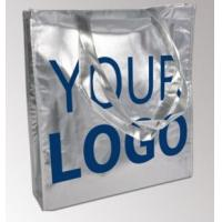 Buy cheap Promotional Cheap Custom Shopping Bags New Fashion Non Woven Bags from wholesalers