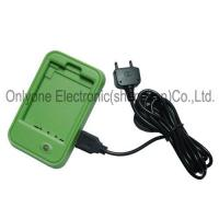 Buy cheap Desktop charger for Sony-ericsson from wholesalers