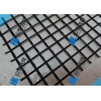 Buy cheap HOCK Bitumen Geogrid for Airport Constructions from wholesalers