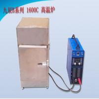Buy cheap High Temp Mosi2 Aluminum Melting Furnace Manufacturer from wholesalers